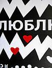Картина Люблю меня 70х100 см холст масло акрил галерейная натяжка поп-арт, фото 6
