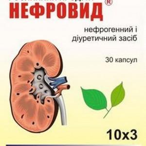 Нефровид - захищає нирки від ушкоджуючої дії нефротоксичних антибіотиків, капсули №30