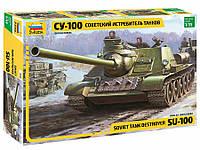 Збірна модель Zvezda (1:35) Радянський винищувач танків СУ-100