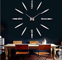 Часы настенные 3D Diy средние светящиеся - 209809