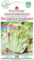 Салат цикорный Пестрый Кастельфранко, 250шт