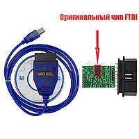 Диагностический USB адаптер VAG Com KKL K-Line 409.1 на чипе FTDI