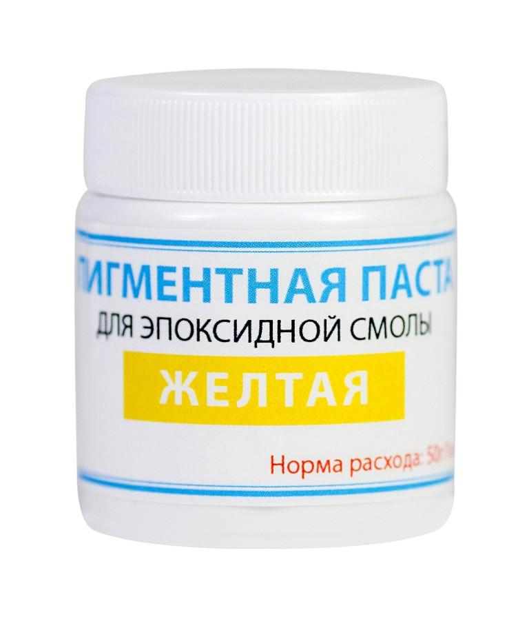 Пигментная паста краситель ТМ Просто и Легко, 50 г, желтая - 156219
