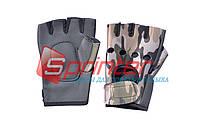 Перчатки для велосипедистов без пальцев . 8015