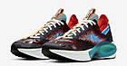 Мужские кроссовки Nike N110 D / MS / X  (ар. AT5405 001)  - Оригинал Eur 41 (26 см), фото 2