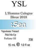 Парфюмерное масло (538) версия аромата Ив Сен Лоран L'Homme Cologne Bleue 2018 - 15 мл