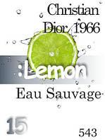 Парфюмерное масло (543) версия аромата Кристиан Диор Eau Sauvage 1966 - 15 мл