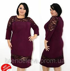 Красиве жіноче плаття трикотаж - отто + гіпюр ( р 48-56)