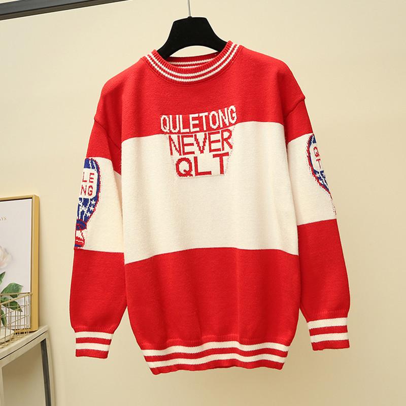 Трикотажный свитер с надписями 44-46