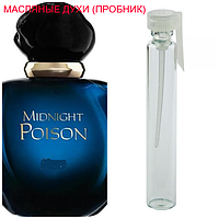 Парфюмерное масло (концентрат)  Midnight Poison - 1мл.