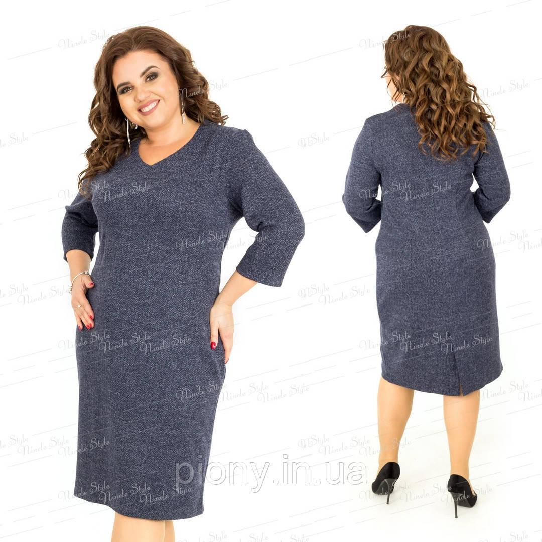 Женское Трикотажное Платье БАТАЛ