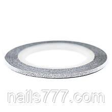Сахарная лента для декора ногтей - Серебро 1 мм
