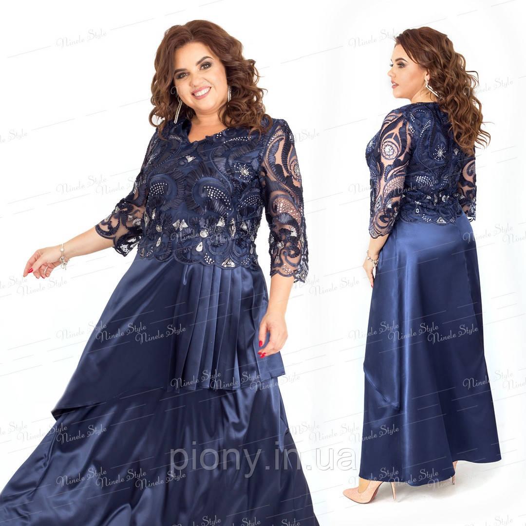 Женское Атласное Платье с кружевом Батал