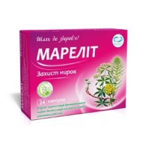 Мареліт Захист нирок капсули №24 блістер, фото 2
