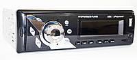 Автомагнитола пионер Pioneer 1281 USB AUX, фото 4