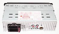 Автомагнитола пионер Pioneer 1281 USB AUX, фото 5