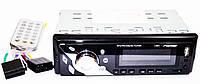 Автомагнитола пионер Pioneer 1281 USB AUX, фото 6