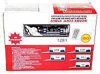 Автомагнитола пионер Pioneer 1281 USB AUX, фото 7