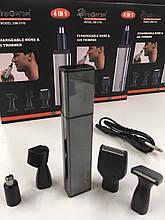Тример бритва для стрижки волосся на обличчі, в носі і вухах Gemei GM-3116 (100)