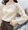 Ажурная блузка из гипюра и сеточки 42-46 (в расцветках), фото 2