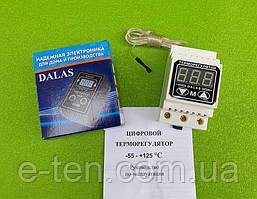 Терморегулятор цифровой DALAS 40А на DIN-рейку (бытовой, инкубаторный) c ЛИФТОВЫМИ креплениями   Украина