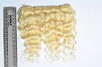 Мохеровые трессы - волнистые - цвет Натуральный Блонд (#613)