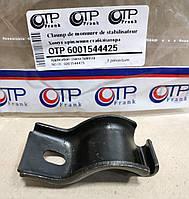 Хомут крепления стабилизатора внутренний Dacia Solenza (OTP 6001544425)(высокое качество)