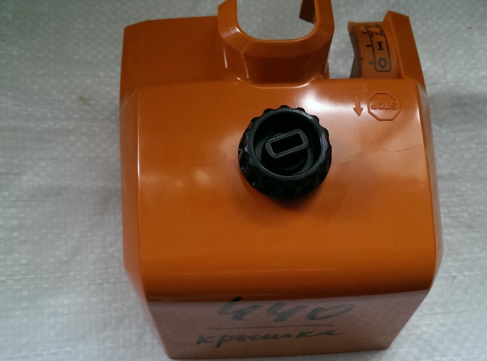 STIHL 440 бензопила Крышка фильтра оригинал 11281401909