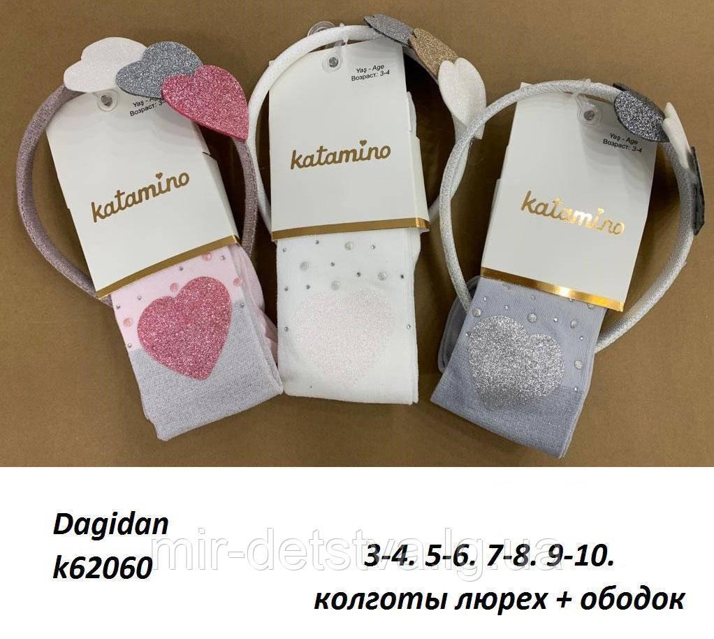 Комплект (колготки+обруч) для девочек TM Katamino оптом, Турция р.9-10 (134-140 см)