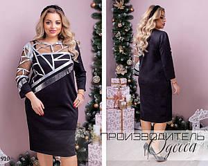 Платье стильное замшевое украшено эко-кожей 50,52,54,56