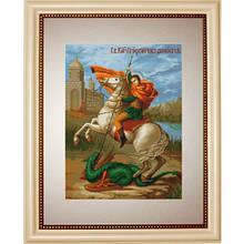 Набір для вишивання нитками Luca-S Релігія Ікони Святий Георгій