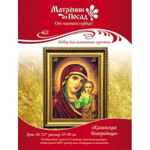 Наборы для вышивания крестом Матренин Посад Иконы Казанская Богородица