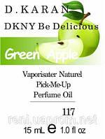Духи 15 мл (117) версия аромата Донна Каран DKNY Be Delicious