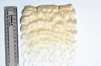 Мохеровые трессы - волнистые - цвет Светлый Блонд (#1001)