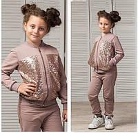Спортивный костюм для девочки Joiks  026  (р.  140)