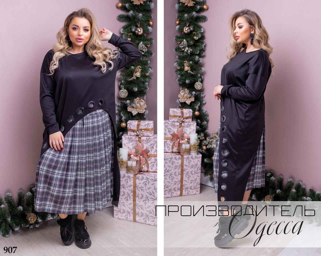 Костюм женский стильный юбка в складку+ туника ангора 50,52,54,56