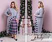 Костюм женский стильный юбка в складку+ туника ангора 50,52,54,56, фото 2