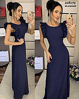 Женское длинное платье в пол, темно-синее, XS
