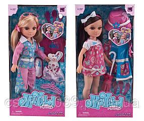 Кукла 43 см с комплектом одежды