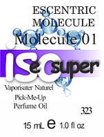 Духи 15 мл (323) версия аромата Эксентрик Молекулс Molecule 01