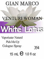 Духи 15 мл (354) версия аромата Жан Марко Вентури Woman
