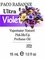 Духи 15 мл (372) версия аромата Пако Рабан Ultraviolet