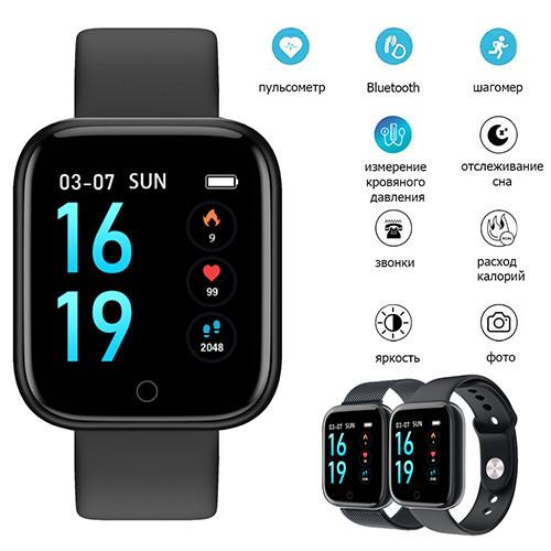 Фитнес-браслет Apple band T80, два ремешка, тонометр Smart Watch