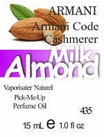 Духи 15 мл (435) версия аромата Джорджо Армани Armani Code Cashmere