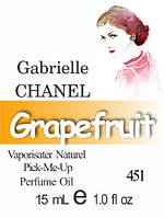 Духи 15 мл(451) версия аромата Шанель Gabrielle 2017