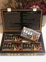 Шарики Хуэй Чжун Дан - китайские укрепляющие пилюли для мужчин Блок 20шт, фото 1