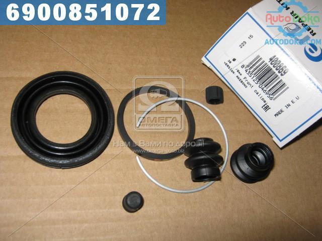 Ремкомплект, тормозной суппорт D4782 (производство  ERT)  400869