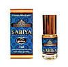 Неповторимый аромат Sabiya / Сабийя  от Al Rayhan