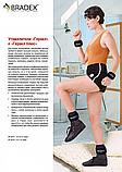 Утяжелители по 0,5 кг пара Гераккл BRADEX / Ankle/Wrist Weights, фото 2