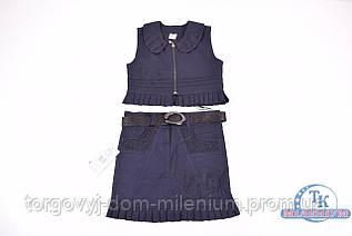 Костюм школьный для девочки (цв.тёмно-синий) MILES 1411-B Рост:152